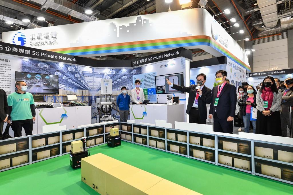中華電信參展2021智慧城市論壇暨展覽
