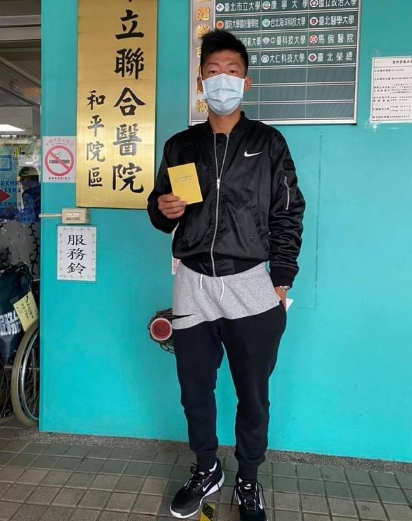 Taiwan begins vaccinating athletes ahead of Tokyo Olympics