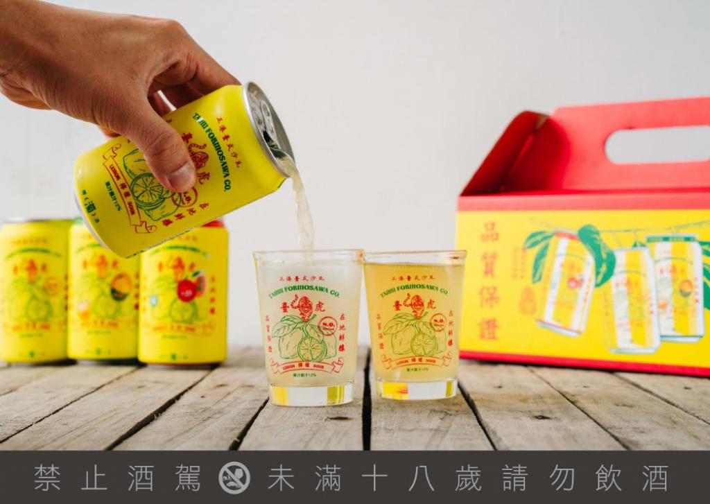 臺虎精釀「沙瓦三兄弟」嚴選屏東檸檬釀造 復古懷舊包裝加入水果攤元素