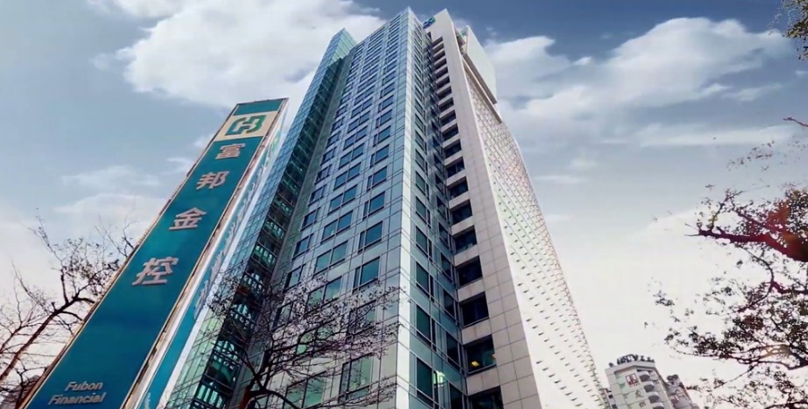 富邦金23日宣布成功收購日盛金逾50%股權。(圖取自富邦 FUBON YouTube頻道網頁youtube.com)
