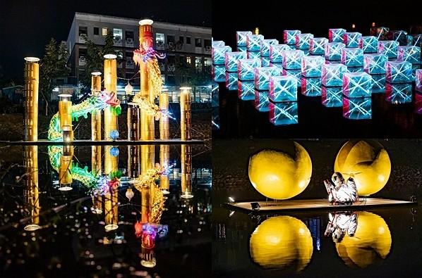 Light installations at 2020Yuejin Lantern Festival (Tainan Tourism Bureau photos)