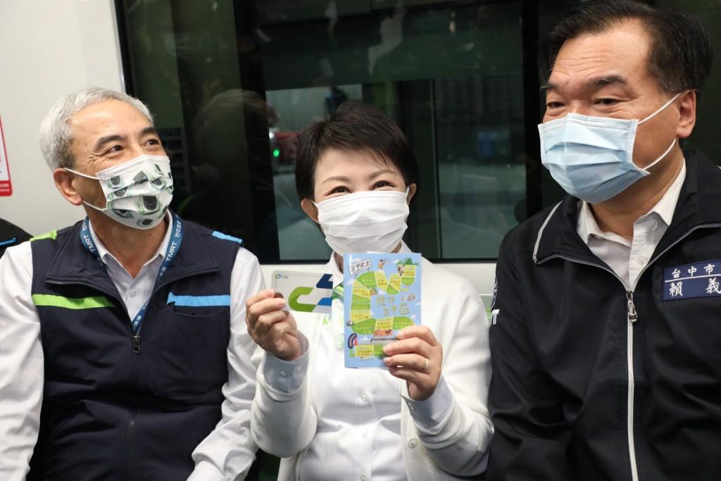 台中捷運綠線3/25起展開30天免費試營運,盧市長秀出中捷公司特製「中捷logo透明卡」。(台中市政府提供)