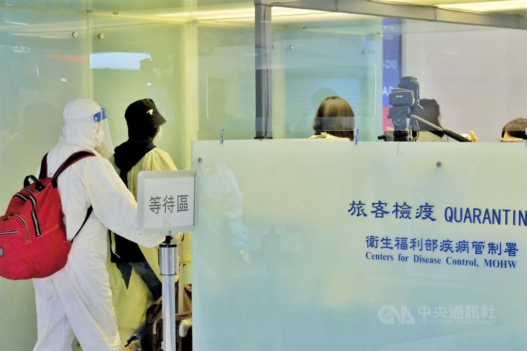台灣3/25增3例新冠肺炎境外移入 補教老師返台4個月至今無症狀 今確診