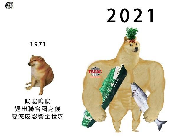 (Facebook, taiwan meme)