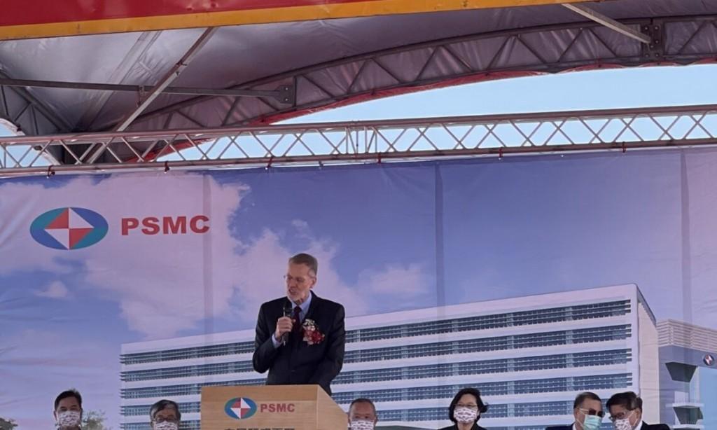 AIT Director William Brent Christensen at PSMC fab groundbreaking ceremony. (AIT photo)