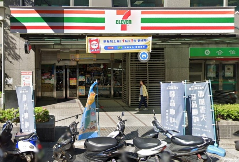 7-Eleven Lide branch in New Taipei City's Banqiao District. (Google Maps image)