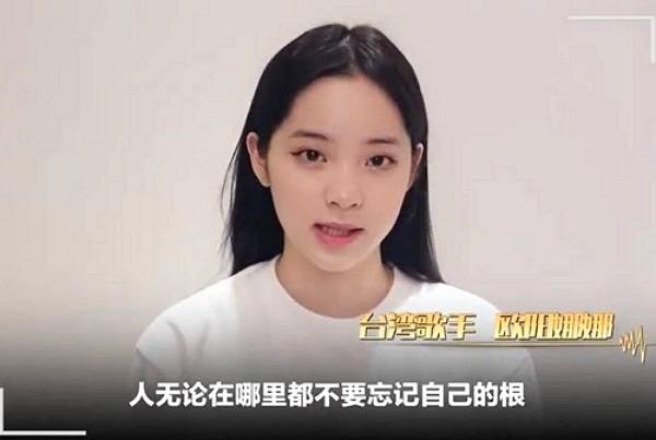 Taiwanese actress Nana Ou-yang featured in Chinese propaganda video. (Cross-Strait Radio trailer screenshot)