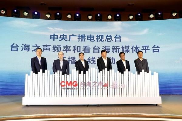 Taiwan celebrities appear in Chinese propaganda video