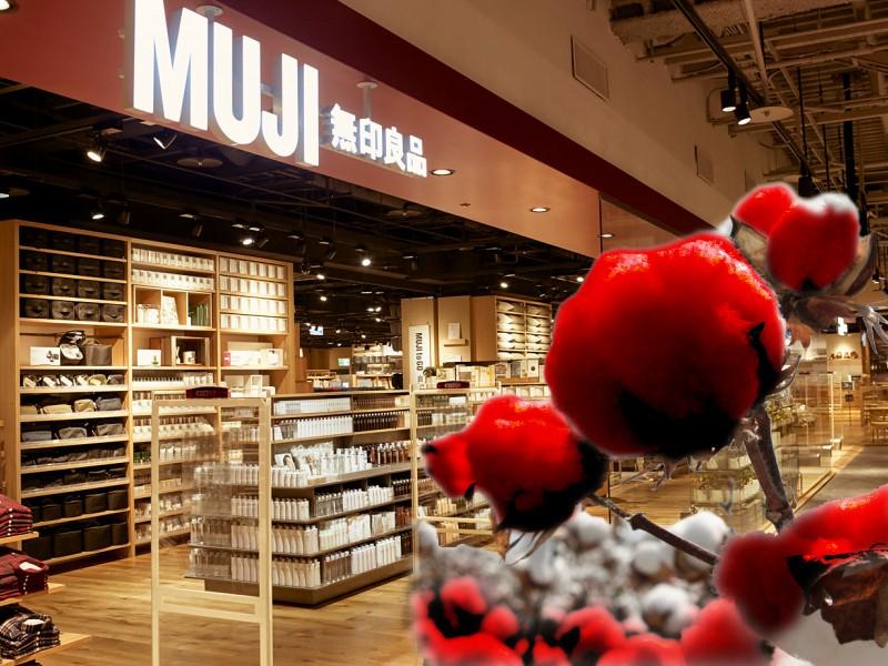 Muji China continues to sellproducts made with Xinjiang cotton. (Taiwan News image)