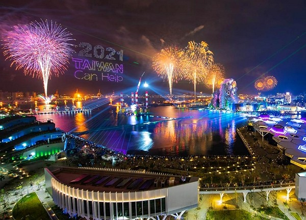 National Day fireworks to be set off in Kaohsiung this year. (Kaohsiung Information Bureau photo)