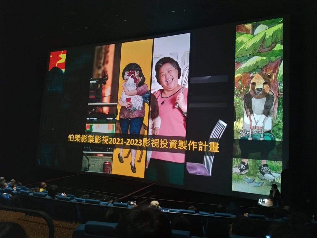 台灣影城龍頭、文策院斥資1.9億成立「伯樂影業」 《我的婆婆》電影版預計明年上映