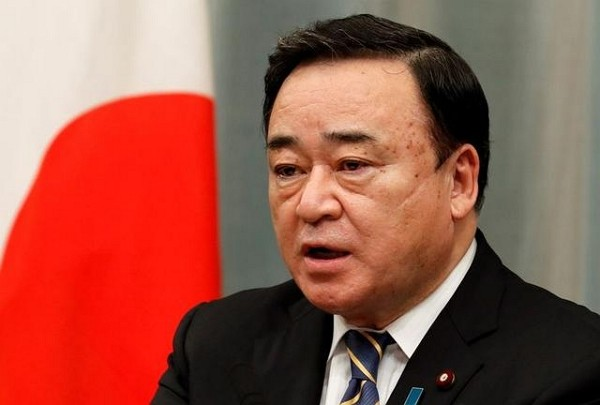 JapaneseIndustry Minister Hiroshi Kajiyama (Reuters photo)
