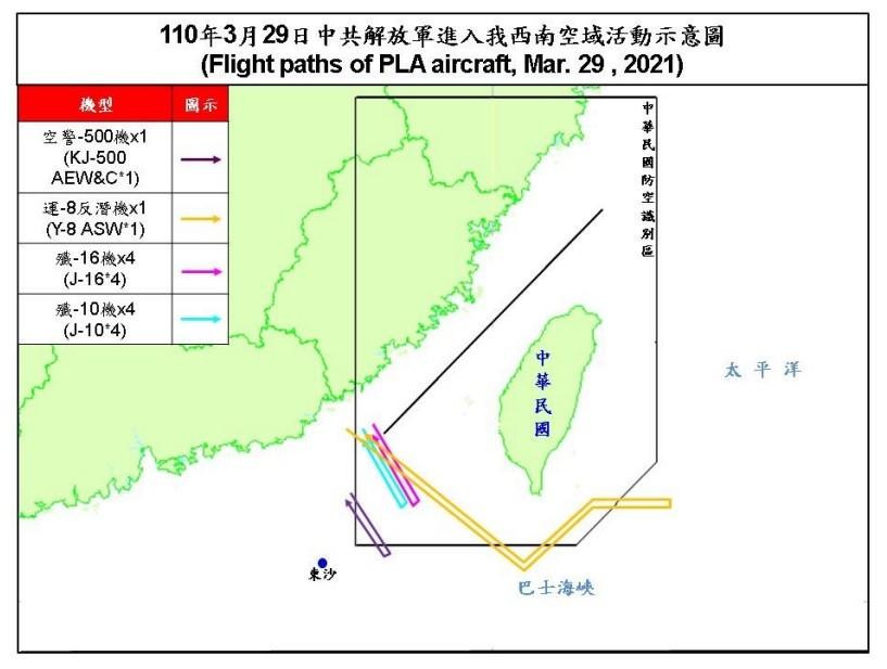 10 Chinese military aircraft intrude into Taiwan's ADIZ