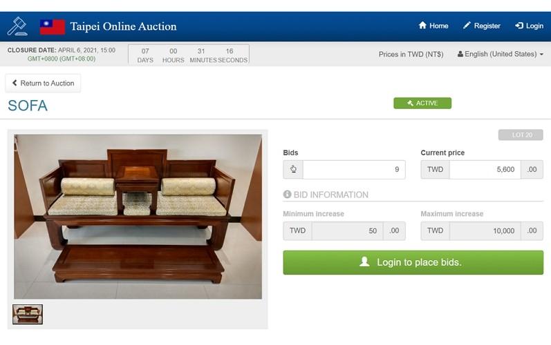 AIT launches online auction website (AIT website screenshot)
