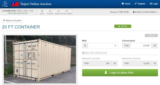 American Institute in Taiwan launches online auction website