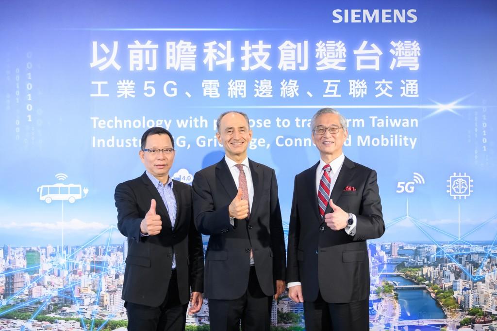 台灣西門子與華電聯網於淡海新市鎮5G 智慧交通試驗場域合作,建置車、路、人及網路互聯架構。(照片由台灣西門子提供)