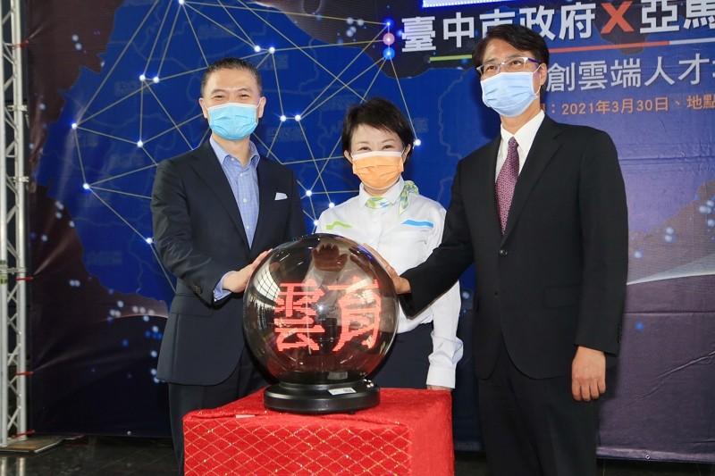 Taichung Mayor Lu Shiow-yen (center) launchesAWS Educate service (Taichung City Government photo)