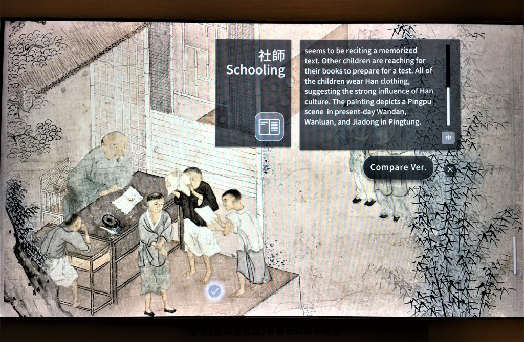 National Taiwan Museum's new immersive exhibition tells story of nation