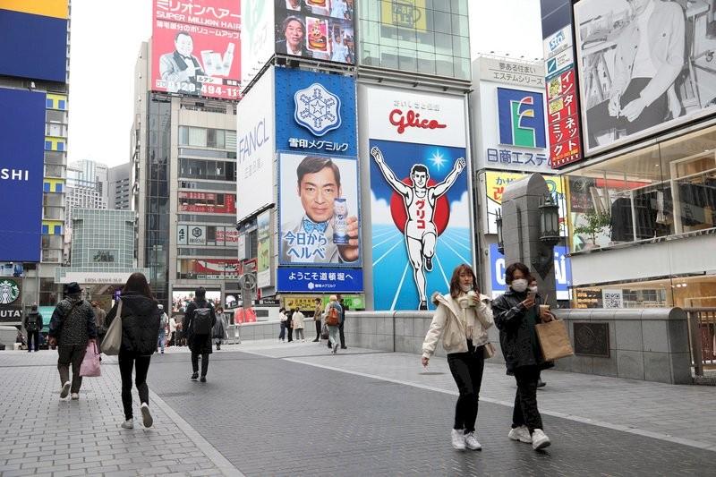 日本大阪府今天新增613例確診病例,連續4天超越東京都。(圖/中央社)