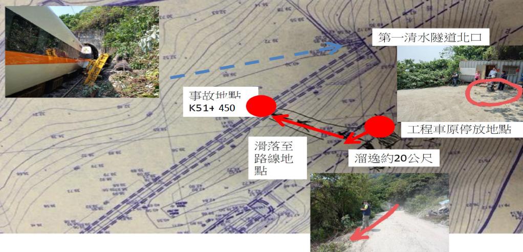 【台鐵事故】東台灣太魯閣號出軌奪50人命、178人受傷 遺體尚卡車內殘缺恐增辨識困難