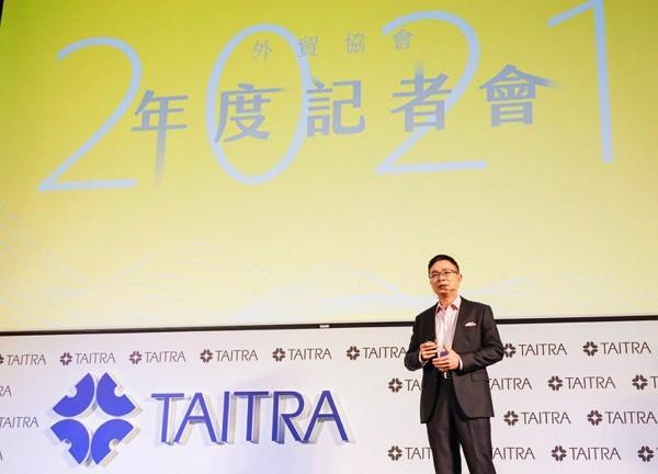 TAITRA Chairman James Huang (TAITRA photo)