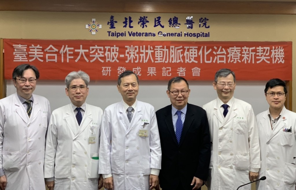 Taiwanese, U.S. researchers made discovery beneficial to coronary artery disease patients.