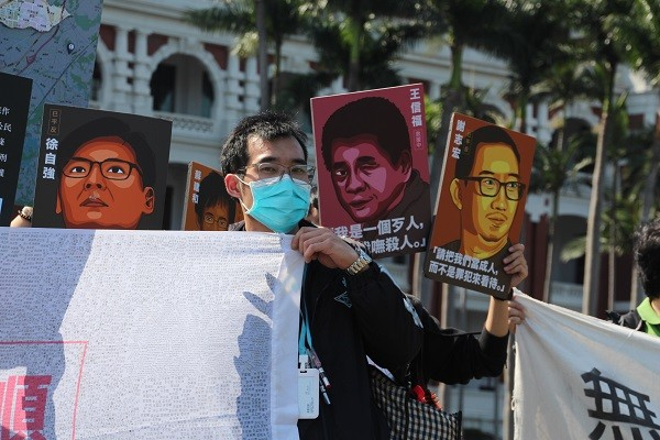 Rally for Chiou Ho-shun outside Presidential Office