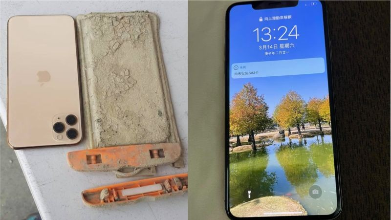 Phone when it was first taken out of pouch (left), device after it was cleaned and recharged. (Facebook, Bao Fei 1 Commune photos)