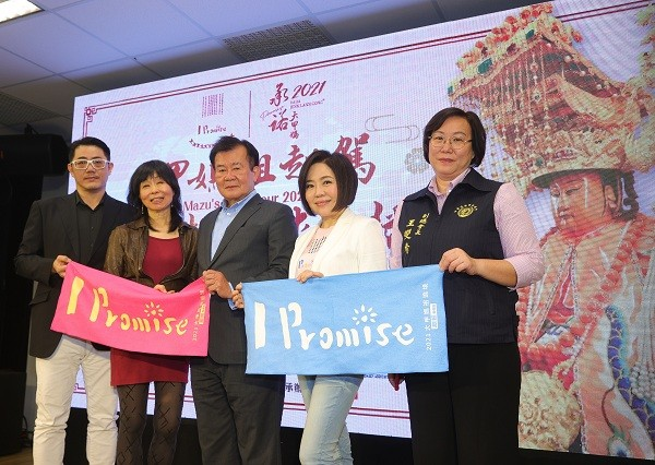 Starting ceremony of Taiwan's Dajia Matsu Pilgrimage to be broadcast in 11 languages