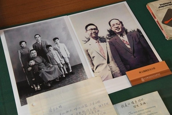 Photographs of retired Taiwanese diplomat Fredrick Chien and his family. (Academia Sinica photo)