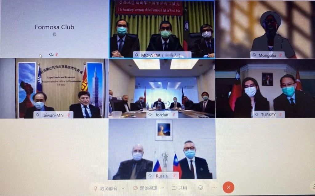 亞西地區友我國會議員出席線上成立儀式(來源:外交部提供)