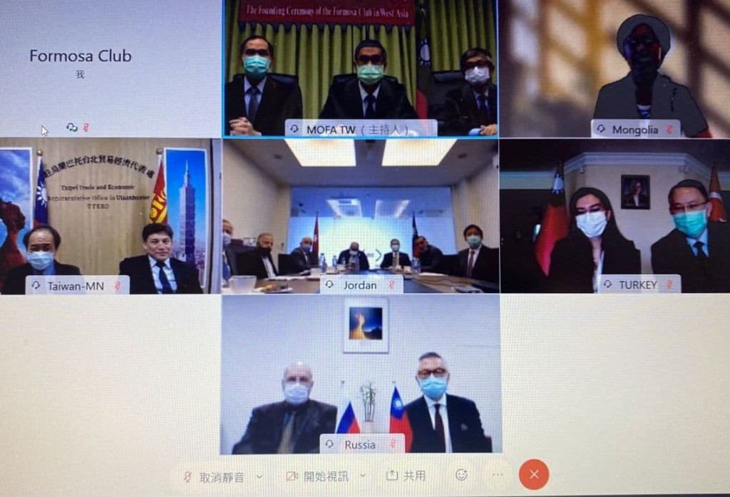 Online meeting with members of West AsiaFormosa Club. (Ministry of Foreign Affairs photo)