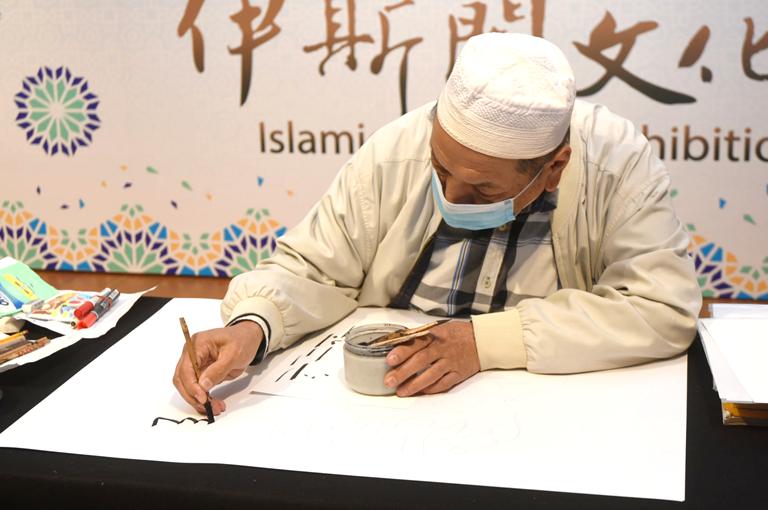 伊斯蘭文化展即日起至18日在國父紀念館文華軒及二樓文化藝廊舉辦。(國館臉書)