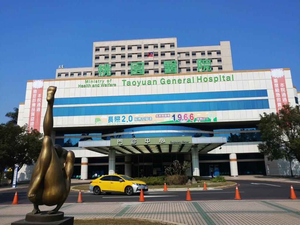 圖為衛生福利部桃園醫院。