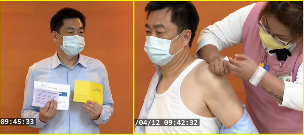 【更新】台灣AZ疫苗4/12擴大施打首日•新增1181人注射 指揮中心:將評估是否再擴大接種對象
