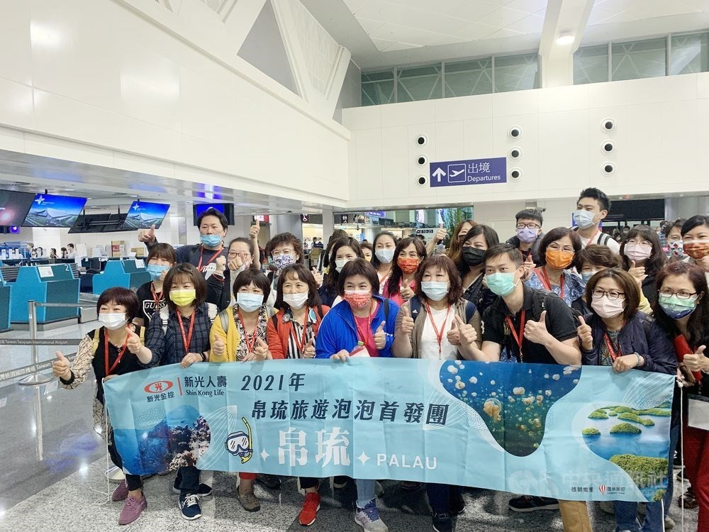 Taiwanese travelers preparing for the April 1 'travel bubble' flight to Palau