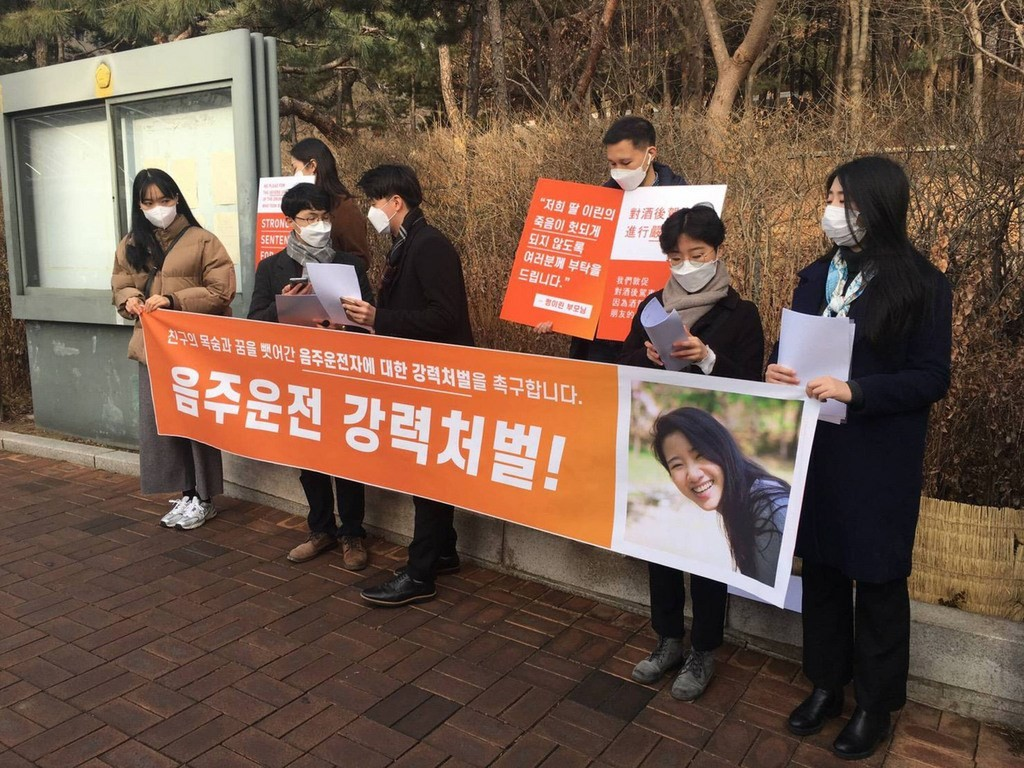 Friends of Tseng protest outside the court in South Korea last January (CNA, Chiayi Hospital photo)
