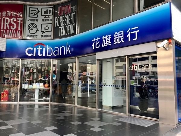 Citigroup Inc. is planning to withdraw from consumer banking in Taiwan.