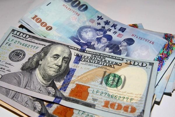 US stops short of branding Taiwan 'currency manipulator'