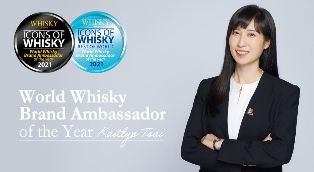 Taiwan's Kavalan scores again at Icons of Whisky awards
