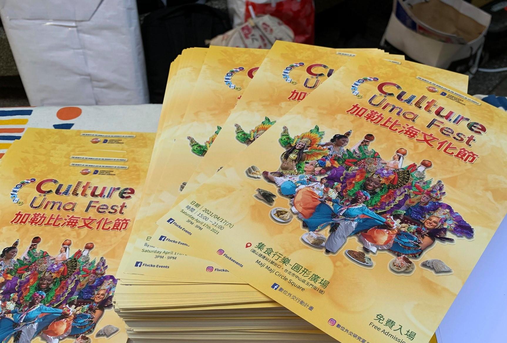 Culture Uma Fest poster. (TDAA photo)