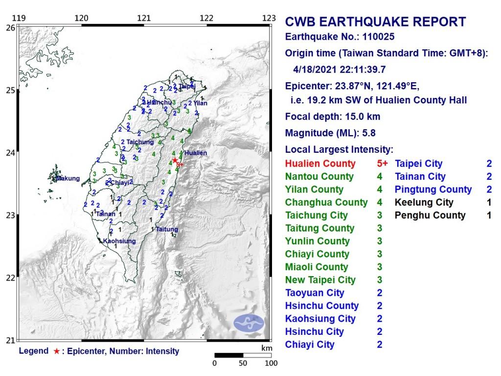 Taiwan struck by magnitude 6.2, 5.8 earthquakes 3 minutes apart