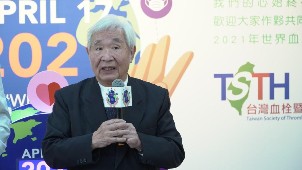圖為「台灣血友病之父」沈銘鏡教授。(圖片來源:台灣血栓暨止血學會)