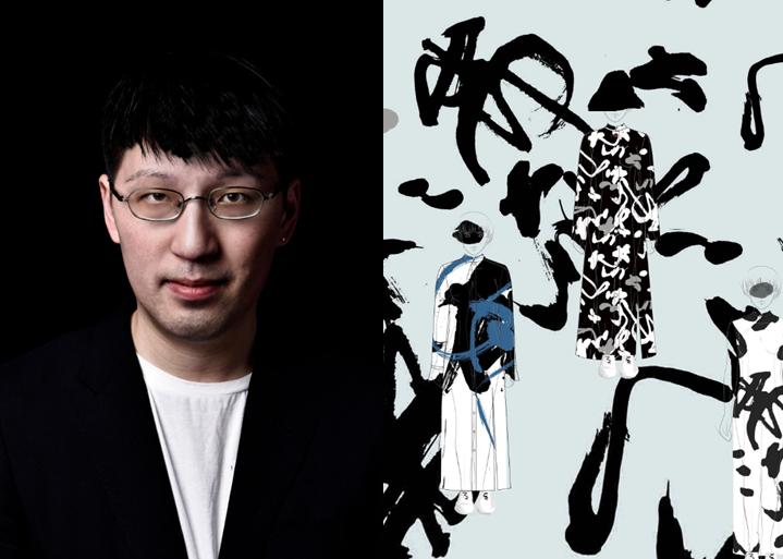 《讀衣》完結篇!當代書法家董陽孜命題「至大無外」 台灣時裝設計師華山詩意回應