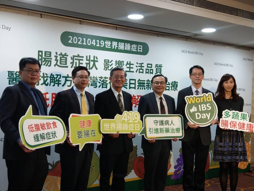 目前國際已經有10多種的腸躁症新藥治療,台灣卻遲遲未引進,台灣胃腸神經與蠕動學會呼籲政府正視患者困擾,盡快核准引進以提升治療效果。