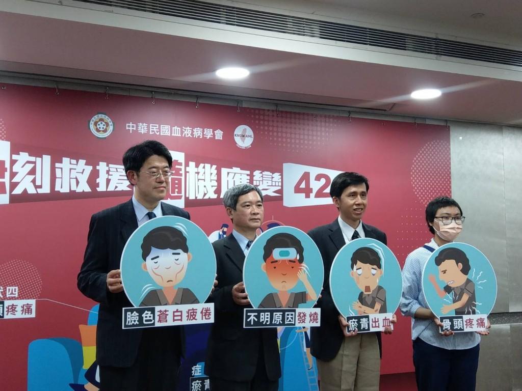 為了幫助患者及早診斷、掌握黃金治療期,中華民國血液病學會在世界急性骨髓性白血病日前夕,喊出「『急』刻救援 『髓』機應變421」口訣。