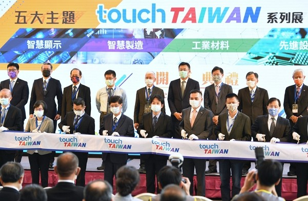 2021 Touch Taiwan exhibition opens atNangang Exhibition Center on April 21.