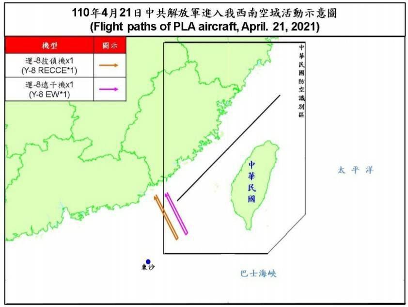 2 Chinese military turboprops enter Taiwan's ADIZ