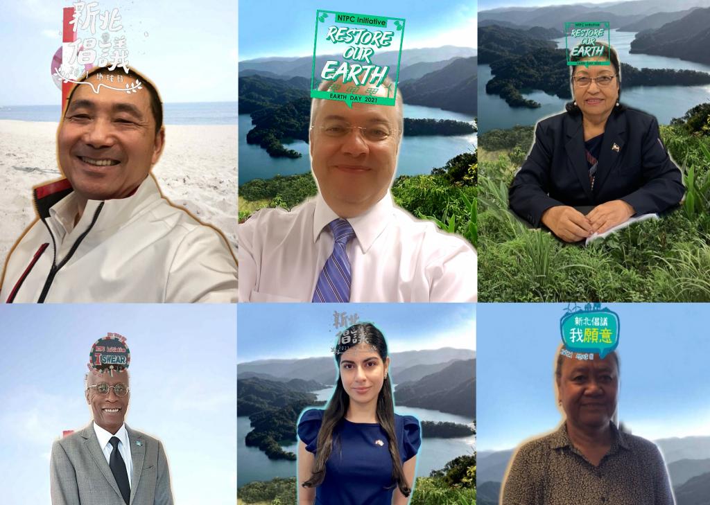 照片來源:新北市政府環境保護局提供 / Taiwan News 合成。