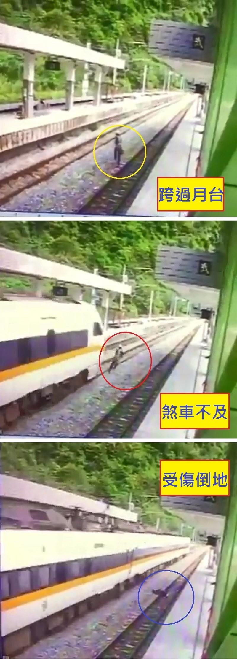 最新【直擊畫面】又出事! 北台灣宜蘭武塔站違規施作•工人跨月台遭太魯閣號撞傷 台鐵宣布臨軌工程全面停工